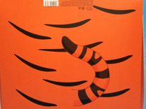 Подарочная коробка Тигрёнок