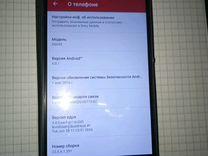Смартфон Сони z3 модель 6633 dual