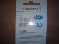 Micro SD 32gb