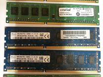 Оперативная память ддр 3 4 и 2 гб