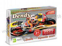 Dendy Junior