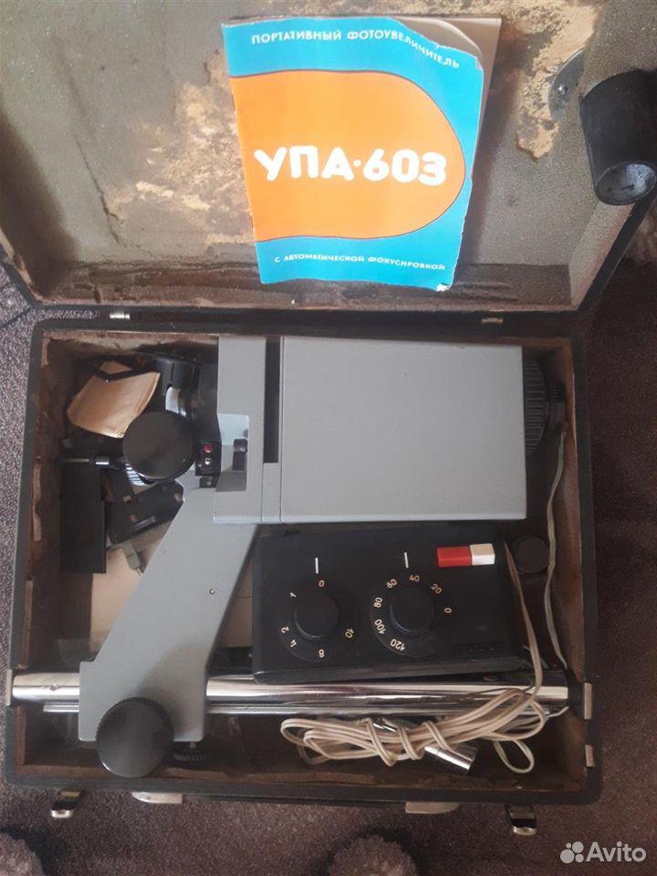 Портативный фотоувеличитель упа 603