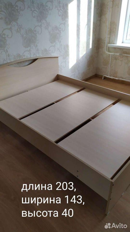 Bed 89505673922 buy 1