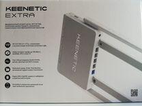 Keenetic Extra KN-1710 — Товары для компьютера в Магнитогорске