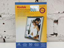 Фотобум. 4R (10,2х15,2) супергл. 270г/м 50л. Kodak