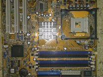 Asus p4p800vm p4p800mx