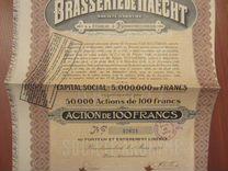 Акция на 100 франков, 1921