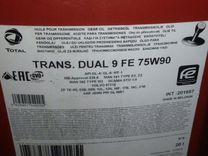 Трансмиссионное масло 75W90 total