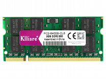 Оперативная память для ноутбука (sodimm ddr2 2gb)
