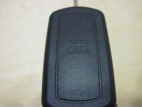 Land Rover корпус ключа 3 кнопки