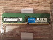 Оперативная память DDR4 8гб 2400 — Товары для компьютера в Новосибирске