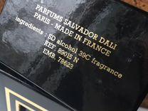 Духи Salvador Dali