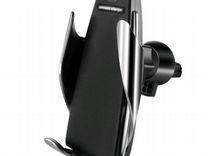 Автомобильный держатель smart sensor S5