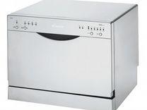 Посудомоечная машина. В наличии