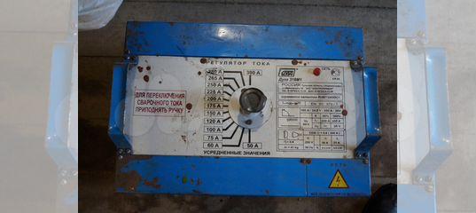 Сварочный аппарат дуга видео стабилизаторы напряжения для пк цены