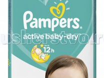 Pampers Подгузники Active Baby Dry Junior р.5