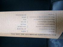 Блок питания arpv-SP12480