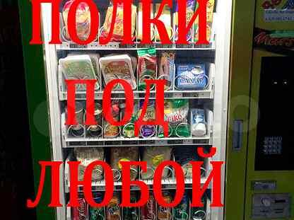 Оптовая торговля в санкт петербурге табак электронные сигареты где купить в великих луках