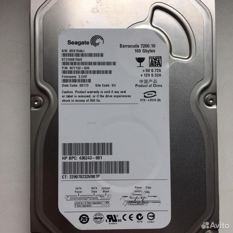 160 гб Жесткий диск Seagate Barracuda 7200.10  89148040249 купить 1