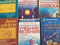 Книги по эзотерике, здоровью, детские