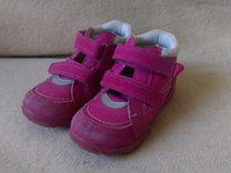 24e0b6b3e Обувь для девочек - купить зимнюю и осеннюю обувь в Москве на Avito