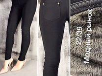 Новые утепленные брюки 40-42 и 42-44 размер