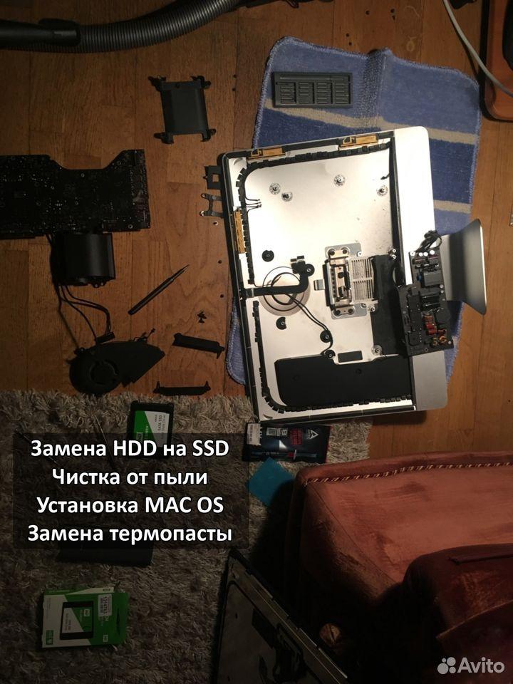 Ремонт Компьютеров Ремонт Ноутбуков На Дому. Прайс  89650358034 купить 9