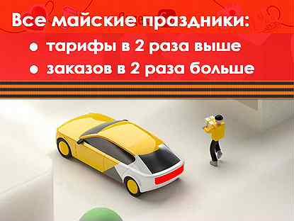 Работа с ежедневной оплатой в оренбурге для девушек курсовая работа 3d модель