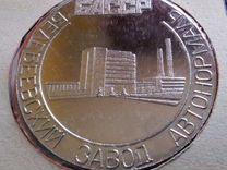 Медаль — Коллекционирование в Челябинске