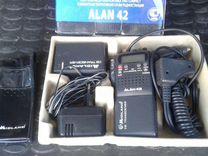 Алан 42+антенна