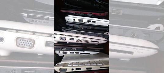Запчасти для ноутбука разные