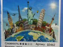 Картина по номерам статуя свободы
