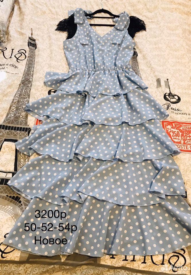 Платье 50-58р  89374664483 купить 8