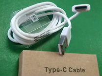 Кабель USB Type-C новый