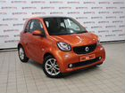 Smart Fortwo 0.9AMT, 2016, 25116км