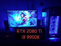 Царский Игровой i9 9900K и RTX 2080 Ti