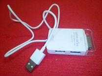 USB-hub новый, на 3 и 4 выхода
