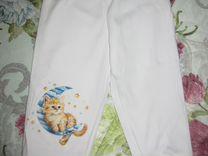 Новые штанишки 4 шт. 74-86 Р-Р