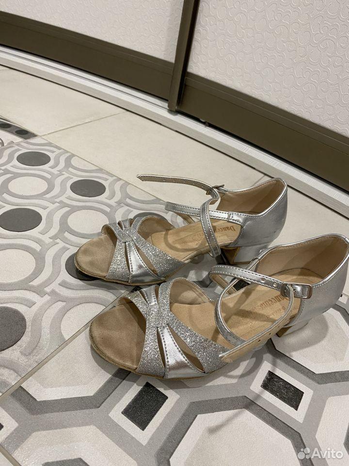 Туфли  89201436068 купить 2