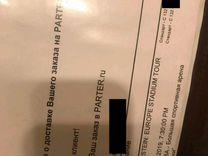 Билеты Rammstein (невскрытые)