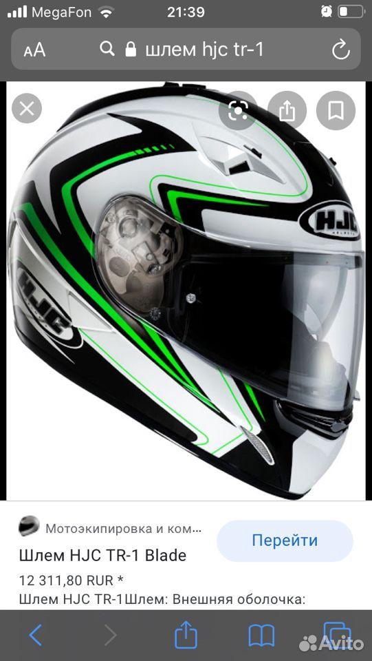 Шлем HJC TR-1 Blabe  89021904720 купить 1