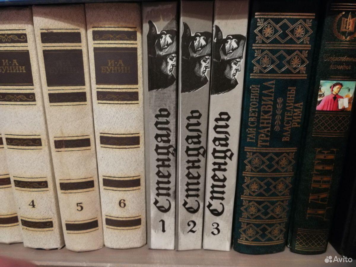 Книги, стендаль, коллекция  89615151313 купить 1