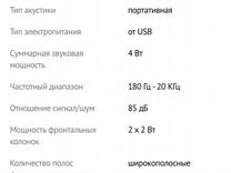 Колонки genius SP-U150 новые — Товары для компьютера в Москве