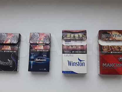 Авито уфа сигареты оптом история табачных изделий