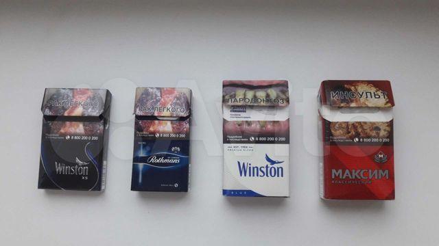 Пустые пачки от сигарет оптом купить табак для сигарет на развес интернет магазине с доставкой