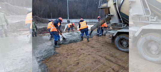 надым бетон купить
