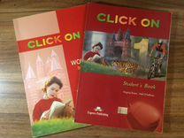 Учебники по английскому Click on 1