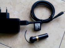 Беспроводная с зарядкой