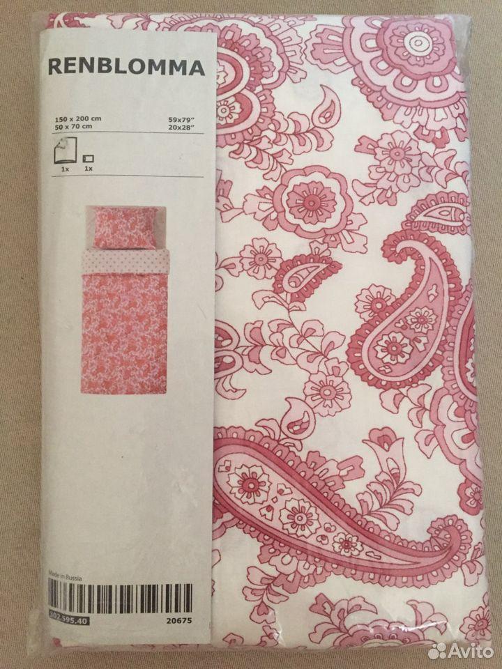 Постельное белье IKEA  89028195676 купить 3