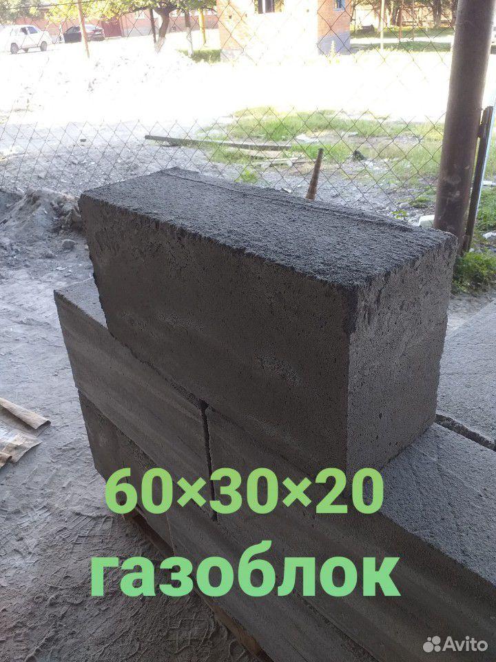 Газоблок  89188343357 купить 1